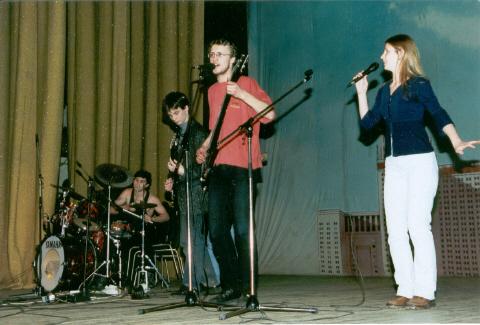 Запил Кюри, осень 2000г., ДК МГУ